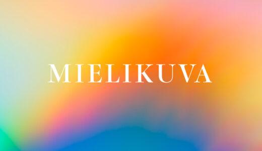 フィンランド語で「〜のイメージ」は何という?関連表現も紹介
