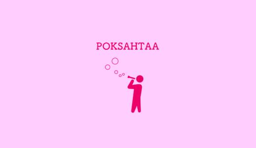 フィンランド語「poksahtaa」の意味と例文