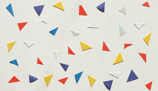 「三角形」を表すフィンランド語いろいろ